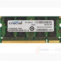 MODULO SODIMM DDR2 2GB 800MHZ CRUCIAL TECH