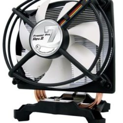 VENTILADOR CPU 92 MM ARCTIC FREEZER 7 PRO