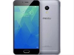 MEIZU M5S 4G 16GB DUAL-SIM STAY GRAY EU·