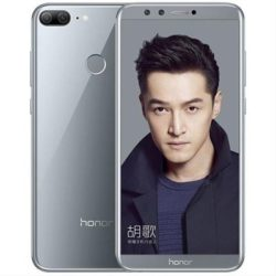 HONOR MOBILE HONOR 9 LITE GREY·