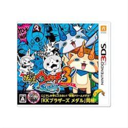 JUEGO NINTENDO 3DS YO-KAI WATCH 3·